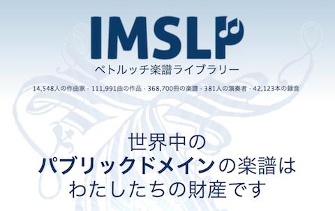IMSLP.png